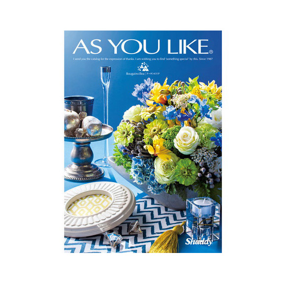 AS YOU LIKE -アズユーライク-